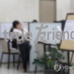 '조국 가족펀드 의혹' 한국투자증권 추가 압수수색