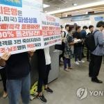 """김병욱 의원 """"DLF 사태 재발 방지 위한 은행권 '펀드리콜제' 도입해야"""""""