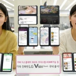 LG전자 'LG V50S ThinQ' 출시, 전작 흥행 잇나