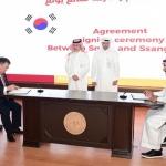 쌍용차, 사우디아라비아 SNAM사와 제품 라이선스 계약