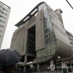 YG엔터, 루이뷔통에 투자금 674억원 상환 결정