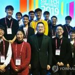 """구광모 LG 회장, 젊은 인재 만나 """"도전을 통한 성장"""" 강조"""