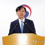 검찰 특수부, 서울∙대구∙광주만 남는다…내일 의결 후 시행