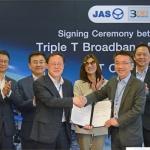 KT, 태국에 IPTV 상용화 노하우 전수