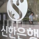 신한은행, '2019 한국산업의 고객만족도' 6년 연속 1위