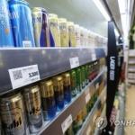 불매운동에 자취 감춘 일본 맥주…수입액 27위로 추락