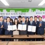 전북은행, '천만그루 정원도시 전주' 조성 후원