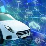 정부, 미래차 3대 전략 발표…2027년 자율주행 현실화