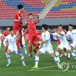 한국축구, 북한과의 경기 '평양 원정'서 0-0 무승부