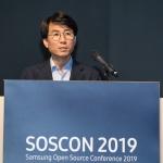 삼성전자, '삼성 오픈소스 콘퍼런스 2019 ' 개최