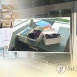 """연예인·유튜버 등 122명 동시 세무조사…""""탈세하고 호화생활"""""""