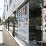 """""""강남·비강남 상가 분양가 3.3㎡당 2000만원 차이"""""""