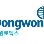 동부익스프레스, 동원로엑스로 사명 변경…동원그룹 정체성 강화