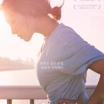 토론토국제영화제 공식 초청작 '아워 바디', 극장 동시 VOD 서비스 오픈