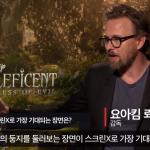 말레피센트 2, 감독과 배우가 직접 꼽은 '스크린X' 포인트