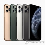 LG유플러스, 18일부터 새 아이폰 시리즈 예약가입 진행