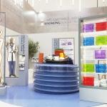 효성, 독일서 세계 최대 플라스틱∙고무전시회 첫 참가