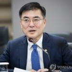 금융위 '적극행정지원위원회' 출범…6대 사례 선정