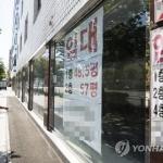 서울시 산하기관 소유 상가 80%는 1년 이상 공실