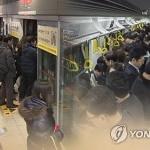 서울지하철 안전사고 부상자 최근 5년간 2500명 넘어
