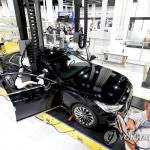 현대·기아차, 개방형 혁신 가속도…신 제조기술 전시회 개최
