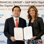 우리금융-SAP, 기업금융 업무협약 체결