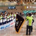 한국 역도 대표들, 평양 정벌 나섰다
