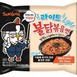 삼양식품, 건면으로 만든 '라이트 불닭볶음면' 출시