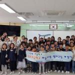 대한항공, 재능기부 '하늘사랑 영어교실' 개최