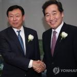 이낙연 총리-신동빈 롯데 회장, 비공개 회담…한일 관계 의견 공유