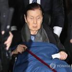 신격호 롯데 총괄회장, 형집행정지 신청…'고령·건강' 사유