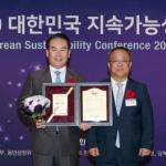 신한은행, '대한민국 지속가능성지수' 은행부문 1위