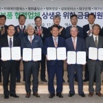 DGB대구은행, '자동차부품 협력업체 상생펀드' 20억원 출연