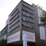 디딤, 일산에 직영 브랜드 모은 '디딤 타운' 오픈