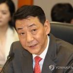 권용원 금투협회장, 직원에 폭언 등 '갑질' 의혹