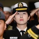 최태원 SK 회장 차녀 최민정씨 美 CSIS 연구원 활동