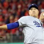 "MLB닷컴 ""류현진, QO 수락 선수 최초 큰 계약 가능"""
