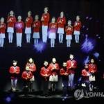 '홀로그램 엑스포', 25일 익산 원광대서 개막
