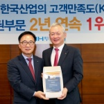 정영채 NH투자증권 사장, 2019 한국능률협회 고객만족도  증권부문 수상