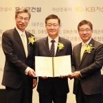 KB국민은행, 신안산선 복선전철 민간투자사업 금융주선
