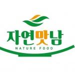 이화컴퍼니, '자연맛남' 브랜드 런칭