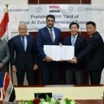 대우건설, 1017억원 규모 '이라크 침매터널 제작장' 공사 수주