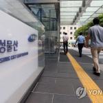 삼성물산, 수익성 개선에 따른 글로벌 기업 평가 등급 잇따른 상향 조정