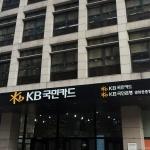 KB국민카드, 하이패스카드 활용 커넥티드카 시범 서비스 실시