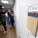 조국 부인 정경심 23일 구속여부 판가름…송경호 부장판사 심리