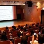신한은행, 미국 서부 부동산 투자 세미나 개최
