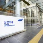 삼성화재, 6년 연속 'DJSI 월드 지수' 선정