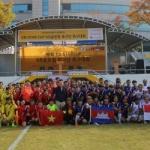 KB국민은행, 'KB Star Cup 축구대회' 개최