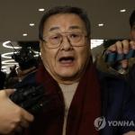 '여비서 성추행·가사 도우미 성폭행'  김준기 전 DB회장 귀국후 체포