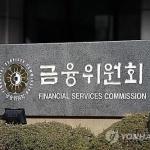 금융당국, 무·저해지 환급금 보험상품에 '소비자 경보 발령'